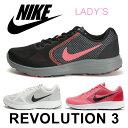 ナイキ ウィメンズ レボリューション 3 スニーカー レディース ランニングシューズ 靴 メッシュ 軽量 ローカット 黒 白 ピンク 女性 NIKE REVOLUTION 3 送料無料
