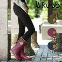 在庫一掃 期間限定特別価格 ラブ ブローニュ 長靴 レインブ...