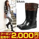 Rubb対象商品2000円OFFクーポン