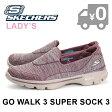 スケッチャーズ ゴーウォーク3 レディース トレーニング ウォーキング スリッポン バーガンディー SKECHERS GO WLAK3 送料無料
