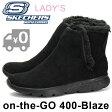 スケッチャーズ オン ザ ゴー 400 ブレイズ ブーツ レディース ショートブーツ 黒 ブラック カジュアルシューズ skechers on-the-GO 400-Blaze 送料無料