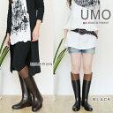 ◆レビューを書いて送料無料◆ UMO FLANCOL Black Marron フランス製 レインブーツ ウモ ラバーブーツ 長靴 レディース 女性用 【rainsnow-boots】