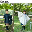  Rubb SAILOR PONCHO WL-SP     KID&#039;S KIDS   