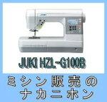 JUKIHZL-G100B