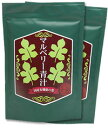 ショッピング青汁 マルベリー青汁(スティック30包)2袋