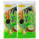 【ネコポス送料無料!】粉末緑茶150g2本セット