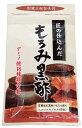 【送料無料】匠の仕込んだ もろみ黒酢60粒一袋