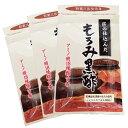 ショッピング玄米 【送料無料】匠の仕込んだ もろみ黒酢 三袋セット