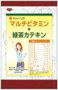 ショッピングVita 【送料無料】マルイリのマルチビタミン+緑茶カテキン(タブレット60粒入) 一袋