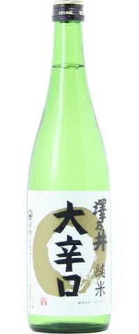 □【日本酒】澤乃井(さわのい)純米 大辛口 720mlの商品画像