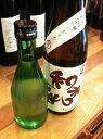 3つの和を愉しむ酒☆【日本酒】和和和(わわわ)うすにごり 純米吟醸生原酒 720ml※クール便発送となります