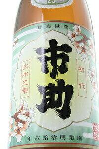 □【芋焼酎】市助(いちすけ)25度1800ml
