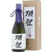 □・【日本酒】獺祭(だっさい) 純米大吟醸 磨き二割三分 遠心分離 720ml※クール便発送 ※お一人様3本限り