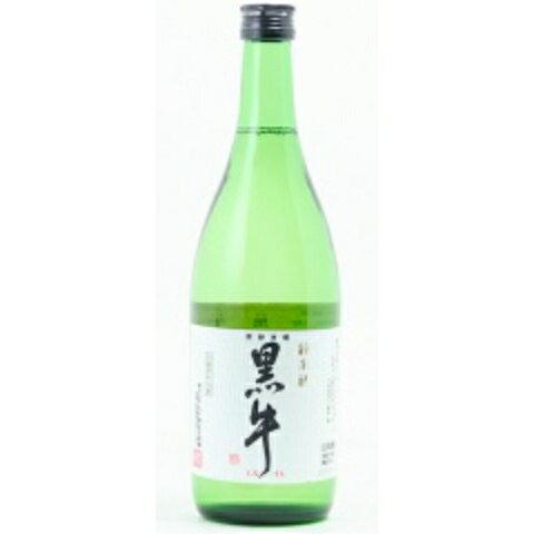 ☆【日本酒】黒牛(くろうし) 純米酒 720ml