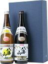 □【お酒ギフト★送料無料】八海山(はっかいさん)普通酒・特別本醸造720ml2本セット