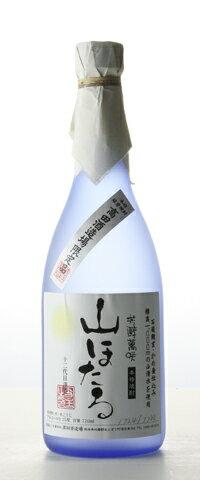 ☆【米焼酎】山ほたる 720ml