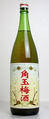 □【梅酒】角玉梅酒 1800ml