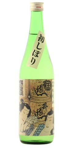 ☆【日本酒/しぼりたて】臥龍梅(がりゅうばい)純米吟醸 生酒 初しぼり 720ml ※クール便発送
