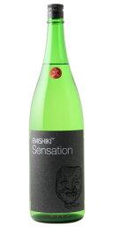 ☆【日本酒】笑四季(えみしき)特別純米 火入れ 黒ラベル Sensation4 1800ml