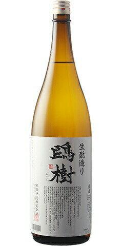 日本酒鴎樹(おうじゅ)生もと造り普通酒(純米規格)29BY1800ml