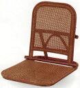 籐折りたたみ座椅子NO-307CN