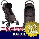 生後1ヶ月から体重15kgまで、長く使える◆ベビーカー a型◆です。ベビーカーa型でも操作性抜群のベビーカーです。newnunabuggyPEPP(ヌナバギーペップ)ブラック