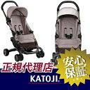 生後1ヶ月から体重15kgまで、長く使える◆ベビーカー a型◆です。ベビーカーa型でも操作性抜群のベビーカーです。newnunabuggyPEPP(ヌナバギーペップ)グレー