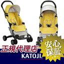生後1ヶ月から体重15kgまで、長く使える◆ベビーカー a型◆です。ベビーカーa型でも操作性抜群のベビーカーです。newnunabuggyPEPP(ヌナバギーペップ)イエロー/ブラック/ベージュ