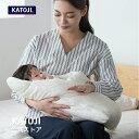 ベビー寝具 【高級 和晒(わざらし)ガーゼ】おくるみマット スタードット katoji KATOJI カトージ