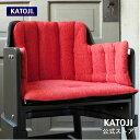 ベビーチェアオプション bomeチェア専用マット【選べる5色】 katoji KATOJI カトージ