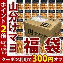 【クーポンで300円オフ】 山分け 福袋 マヨネーズおかき ...