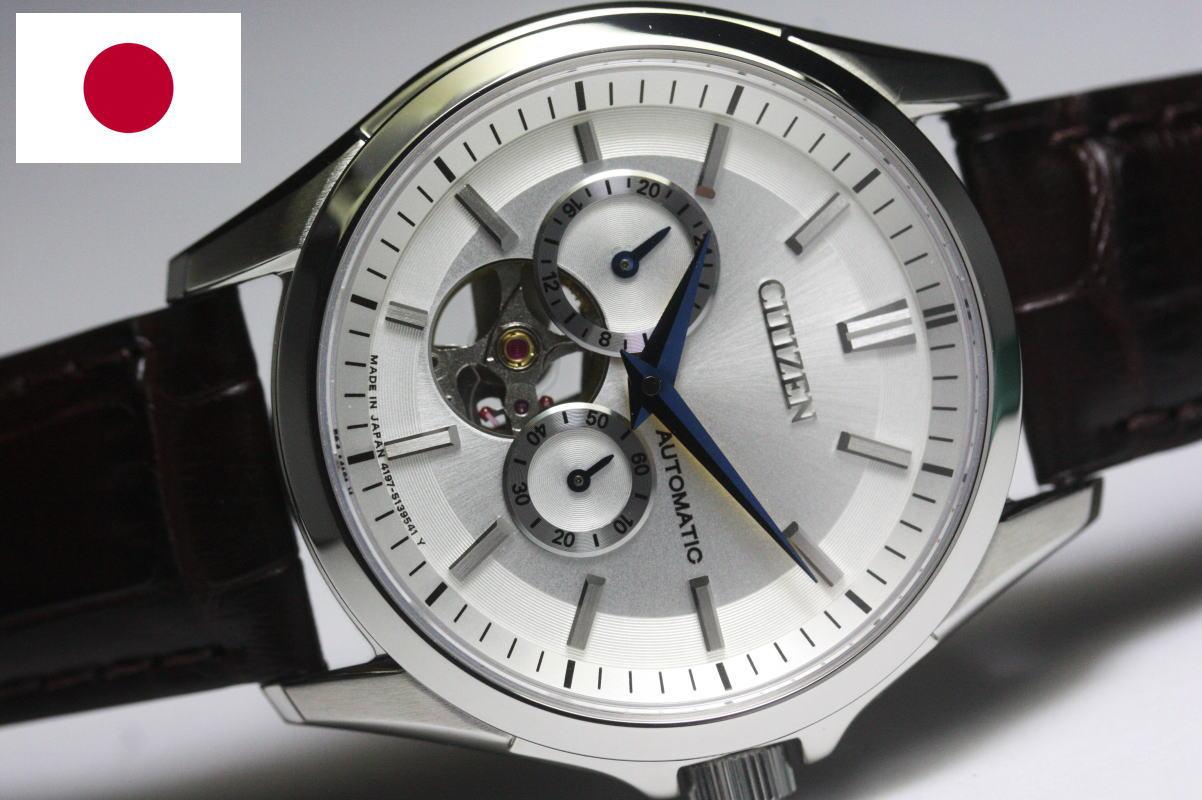 日本製CITIZEN【シチズン】オープンハート自動巻き腕時計/Made in JAPAN/Cal.4197/日本国内正規モデル 普段使いしやすいクラシックスタイル!
