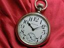 【中古】1920〜21年のアメリカ製WALTHAM【ウォルサム】手巻きポケットウォッチ鉄道時計/懐中時計