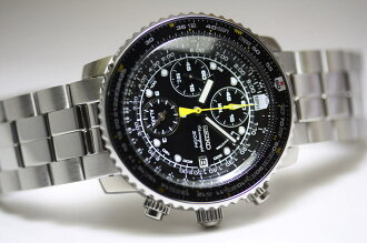 SEIKO pilot alarm chronograph 200 m water resistant watch