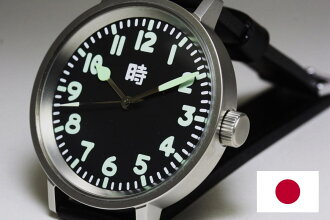 Reprint of Japan Japan army type 100 flight watch! Automatic winding watch / military watches