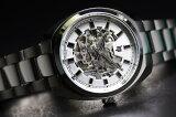 復刻!フランスのLIP【リップ】GDGプレジデント・ウォッチ自動巻きスケルトン腕時計/オートマチック