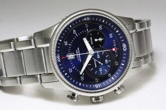 ! NAUTICA blue chronograph