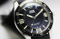 復刻!スイス製ORIS【オリス】ダイバーズ65自動巻き腕時計