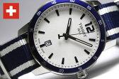 スイス製Tissot【ティソ】Quickster【クィックスター】クォーツ腕時計/100m防水/メンズウォッチ/ナイロンバンド仕様/正規代理店商品