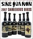 Sinequanon2007