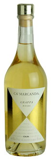 Gaya grappa magari GAJA Grappa Magari 500ml