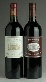 -[2009] Chateau-Margaux first & third Château Margaux 1 book & Margaux-du-Chateau Margaux one