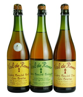 Three cider trial sets