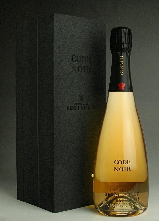 Henri Giraud コードノワール Brut bottle