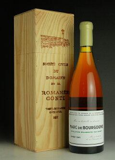 [1991] Mar-de-Burgundy Domaine-de-la Romanée-Conti