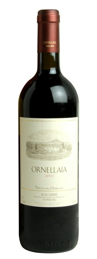 1 in the 2005 ornellaia ORNELLAIA 750ml this