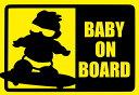 【文字の変更無料!お好きな文字に変更できます!】Baby in car Kids 赤ちゃんが乗っています Baby on board サーフィン 吸盤タイプ 車 お先にどうぞ 安全運転 子供 サイン アピール オリジナル