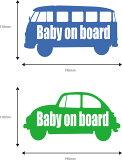 即使《写评论邮件投递》时尚条款选择!言词简单地也制作只你原创吧!以图案留存的类型Baby on board (Baby in c[Baby on board (Baby in car) バス・車 レビューを書いてメール便  車 ステッカー カッティ