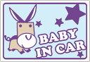 【文字の変更無料!!お好きな文字に変更可能です】Baby on board(Baby in car)のんきー マグネットタイプ4 Kid 孫   吸盤..