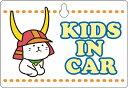 ひこにゃん3 Baby in car Kids 赤ちゃんが乗っています Baby on board kids 子供 child 吸盤タイプ ...